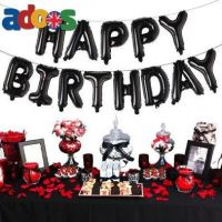 How To Buy A Birthday Balloons Decoration with less budget In Uk