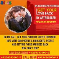 Love Marriage Solutions by Wazaif and Taweez