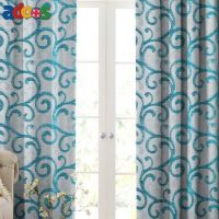 Made to Measure Curtains  in Uk