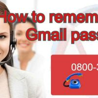 How to remember the Gmail password?