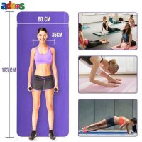 Yoga Exercise Fitness Workout Mat