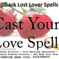 ex love back in 24hour +923434300019