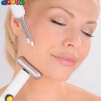 Book Appointments Today for Caci Facial in Clapham Junction