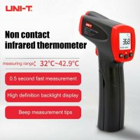 Non-contact Infrared IR Digital Thermometer