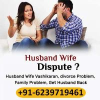 Husband Wife Problem Solutions
