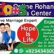 :house & personal problem solution +923434300019