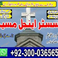 Powerful Witchcraft Powers, Sorcery and Spells Magic in Dubai, Beirut,