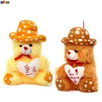Send Soft Toys For Her Online From MyFlowerTree