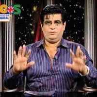 Astrology Systematic Call To And Get Advice From Humayun Mehboob.