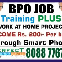 Work at Home BPO jobs   Training   make Income Daily Rs. 600