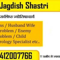 Black magic specialist+91-7412007766