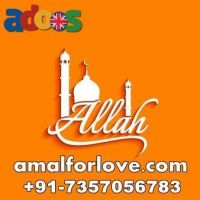 dua for love marriage to agree parents +91-7357056783
