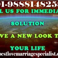 Lost Love Back Specialist +91-9888148258