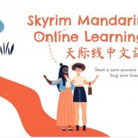 Online Mandarin Class for Kids and Adults! Offering Free Trial Class Now!
