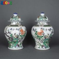 Buy Classic Chinese Work of Art only at Mingching Antique Stores UK