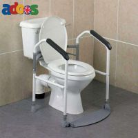 Toileting Aids for Elderly