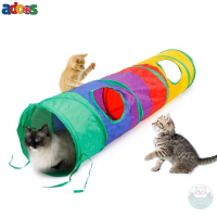 Quality Brand New Cat Toys / Beds / Trees / Tunnels plus many more