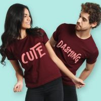 Check Trendy, Awesome Graphics Couple T Shirts Online India From Beyoung