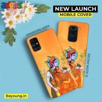 Customized Your Photo on Mobile Covers at an Affordable Price