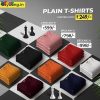 Get the Best Quality Plain T-Shirts for Men at Online Sites