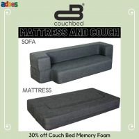 Upto 30% Off Couch Bed Discount Vouchers