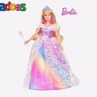 Barbie Doll: Favorite Doll For Kids And Girl's Buy Now
