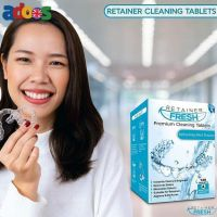 Retainer Cleaning Tablets