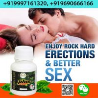 Imroves Overall Sexual  Health with Sikander-e-Azam plus capsule
