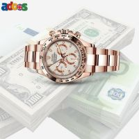 Sell Your Omega Watch | Used Watches Buyers London, UK
