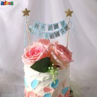 Cake toppings UK can help you with the perfect cake for your celebrati