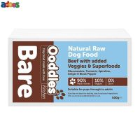 Natural Raw Dog Food Beef with added Veggies & Superfoods. Complete 50