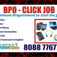 Tips to earn Daily Rs. 500/- from Mobile   Income per Hour Rs. 200/-