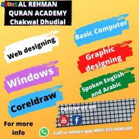 Rehman Quran & Computer Academy with online classes